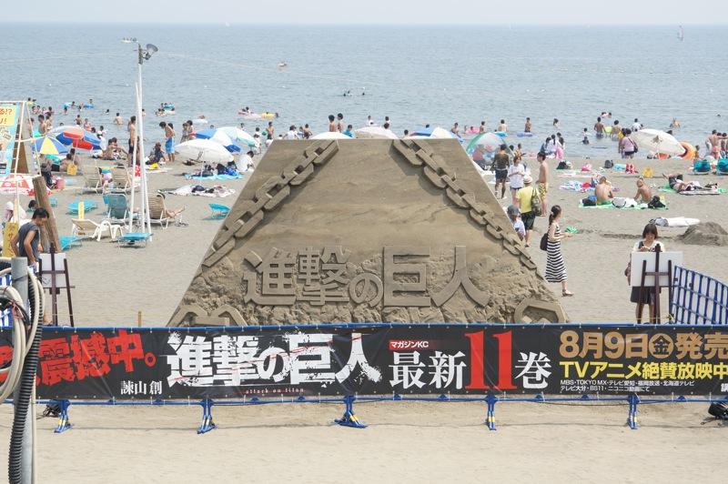 Enoshima 01 03
