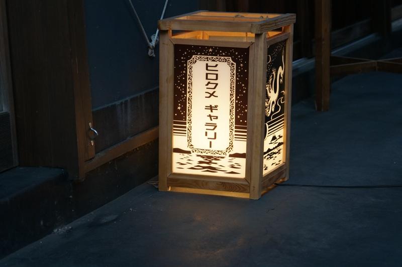 Enoshima 03 02