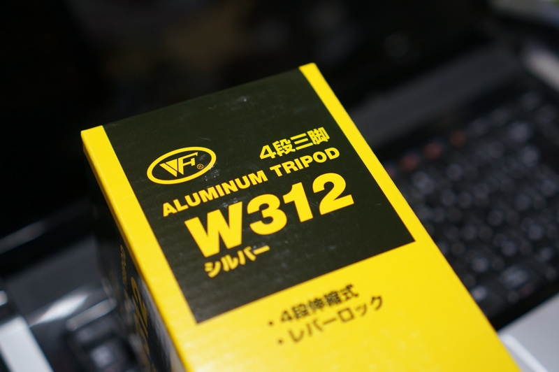 89%オフ!? 割引率が半端ない三脚『HAKUBA 4段三脚 W-312』を買ってみた!!