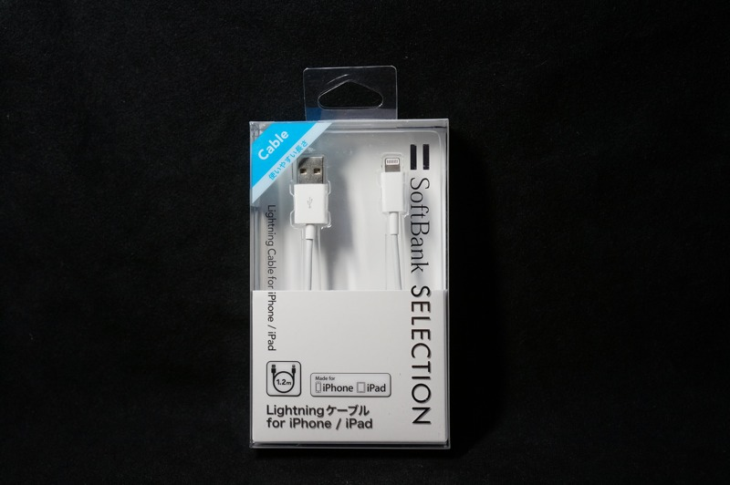 Iphone 5s 05