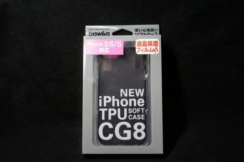 Iphone 5s 06