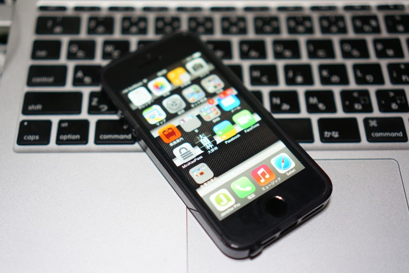 iPhone5sに替えて感心したところと戸惑ったところ