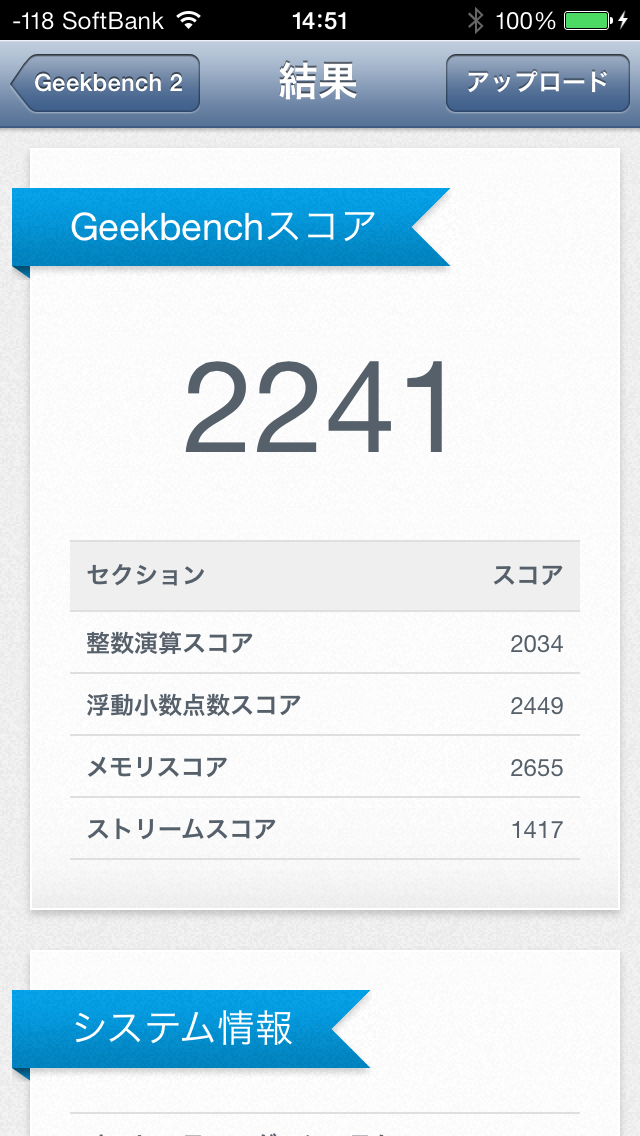 Iphone5s02 03