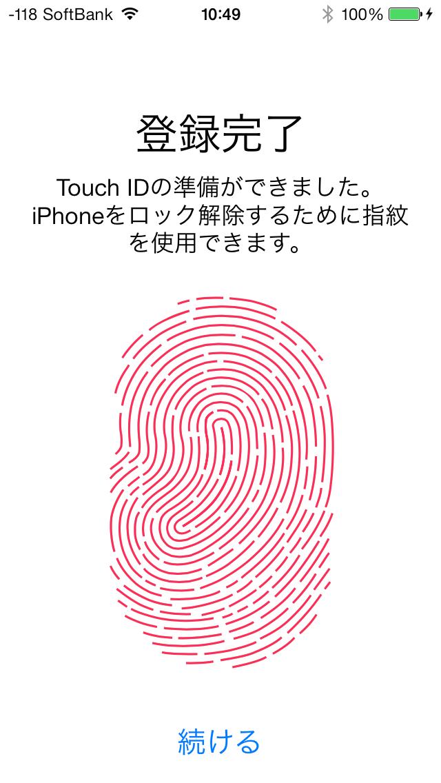 Iphone5s02 04