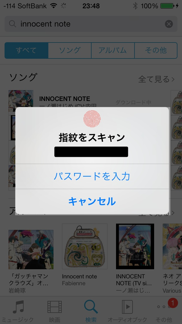 Iphone5s02 05