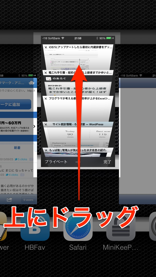 Iphone5s02 06
