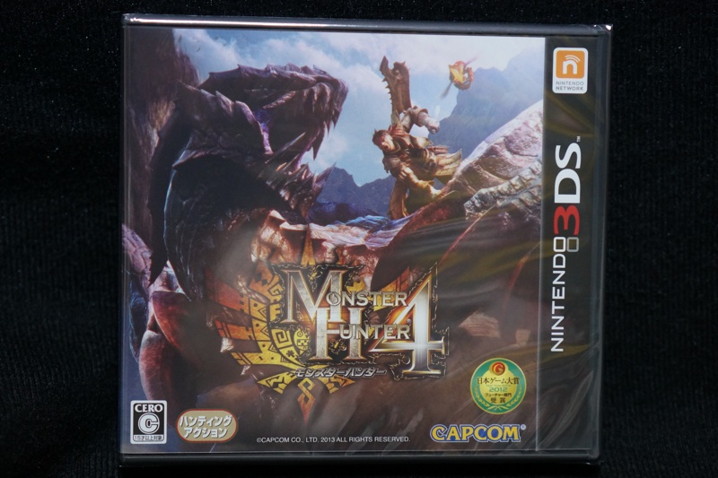 Mh4 3ds 01