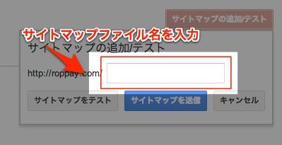 Googlewmt 03