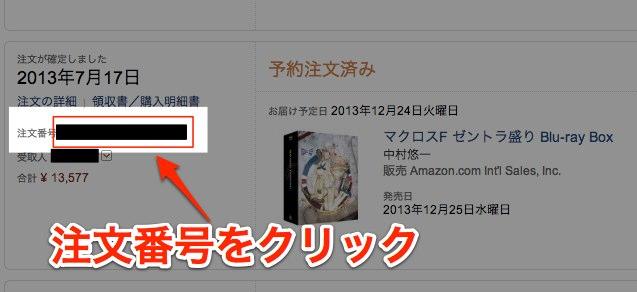 Amazon gift 01 1