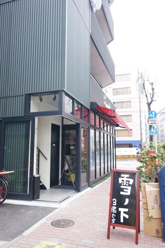 Ginza yukinoshita 01