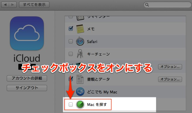 IOS mac find 03