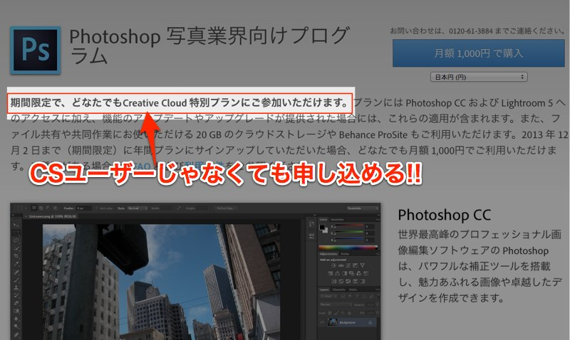 Photoshop lightroom 01