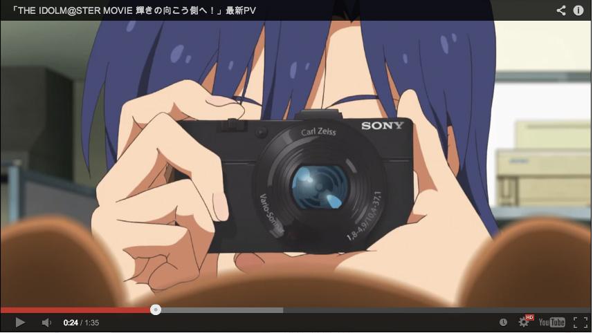 Imasmovie camera 01