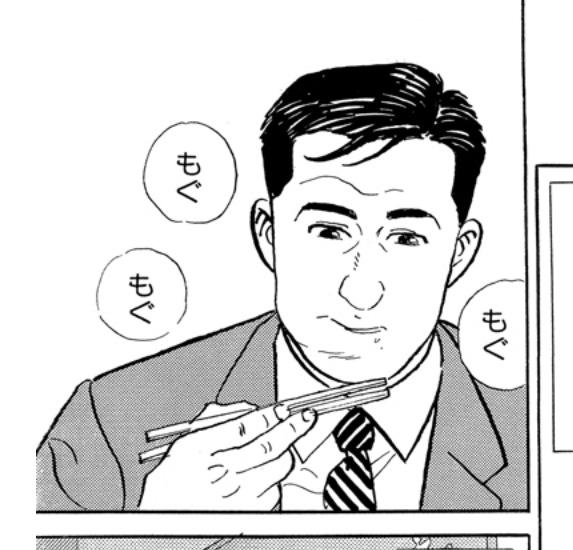 Goro figma 04