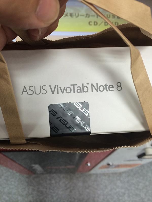 フルスペックのWindowsが動くところが激しく魅力的な8インチタブレット『ASUS VivoTab Note8』をIYHした!!