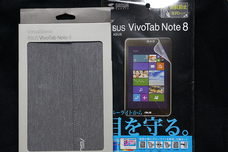 Vivotabnote8 02