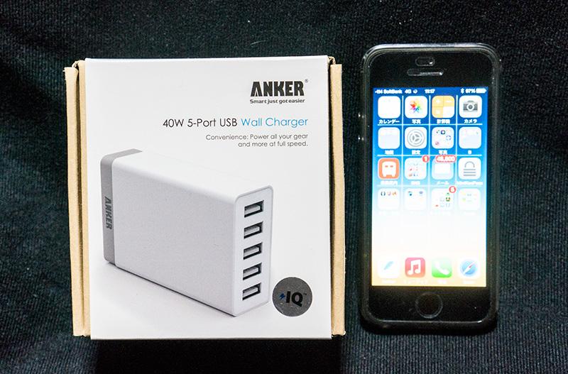 デジタルガジェットをまとめて充電できる『Anker 40W 5ポート USB急速充電器』はヘビーガジェッターにオススメ!!