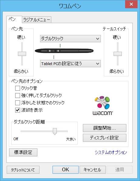 Vivotabnote8 02 09