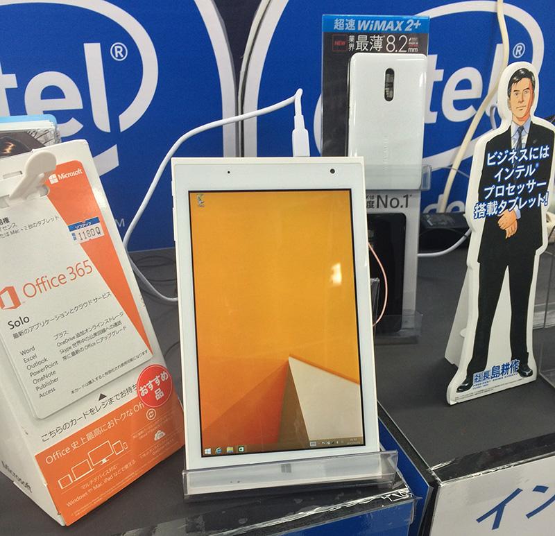 WUXGA(1920×1200 ドット)液晶のWindowsタブレットが2万円以下で買えてしまう!? シアル『Si02BF』が非常に気になる