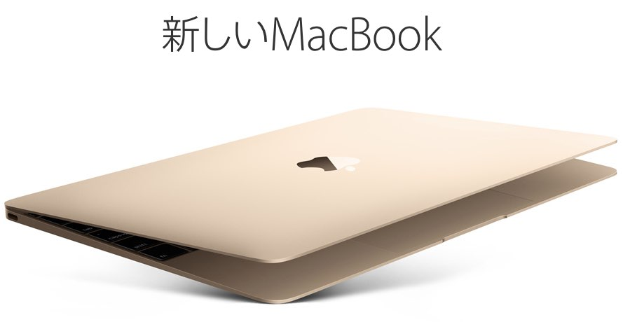 2015macbook 01