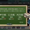 艦これの冬イベント「迎撃!トラック泊地強襲」がスタート!!