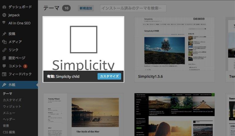 Wp simplicity01 01