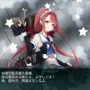 艦これ夏イベ 「反撃!第二次SN作戦 連合艦隊、ソロモン海へ!」突破!! #艦これ