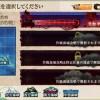艦これの夏イベント 「反撃!第二次SN作戦」スタート!!