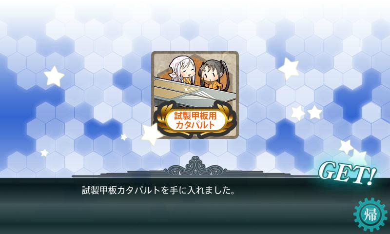 Kancolle shoukakukai2 01
