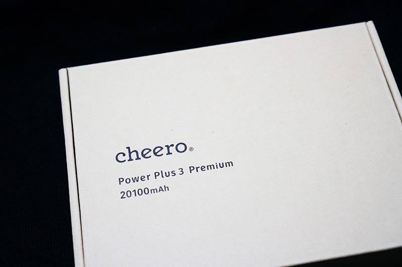 Cheero pp3p 01