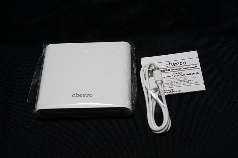 Cheero pp3p 03