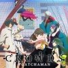 夏アニメの穴馬的なアニメだった『ガッチャマンクラウズ』がBD/DVDボックスで2万円切るお値段で発売!!