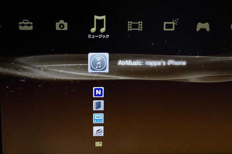 Iphoneapp airmusic 03