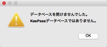 Keepassx2 01