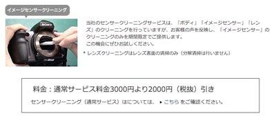 Sonyakiba 01