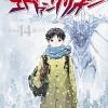 全巻揃えても700円!! Kindleのコミック版エヴァが50円セールをやってる!!