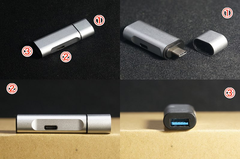 Mopo usb connector 04