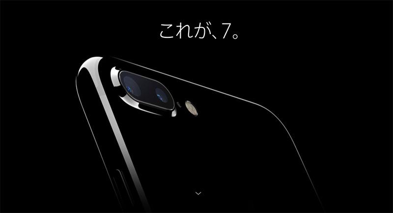 Iphone7 00a