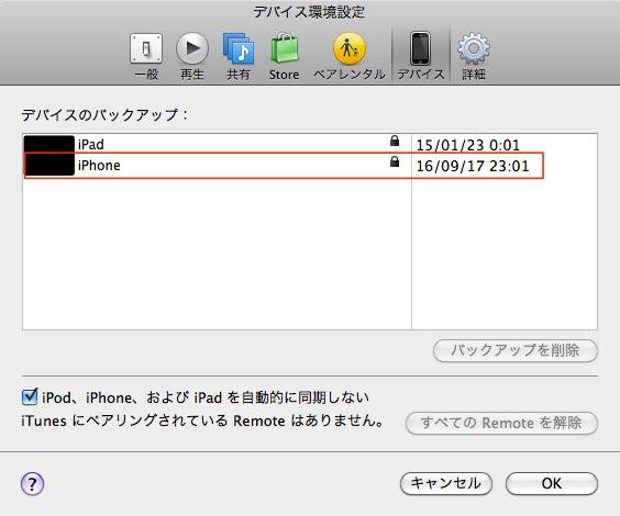 Iphone7 01b
