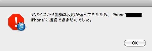 Iphone7 01c