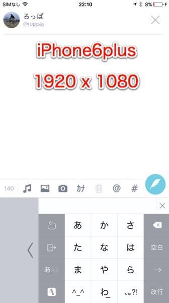 Iphone7 02b