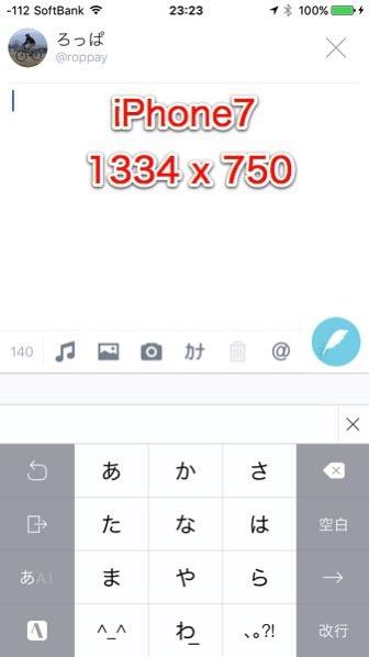 Iphone7 02c