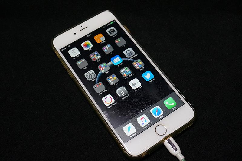 Iphone6plus reset 01