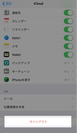Iphone6plus reset 05
