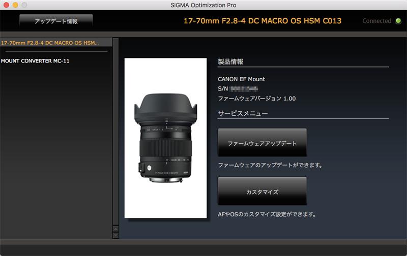 Mc11c 02