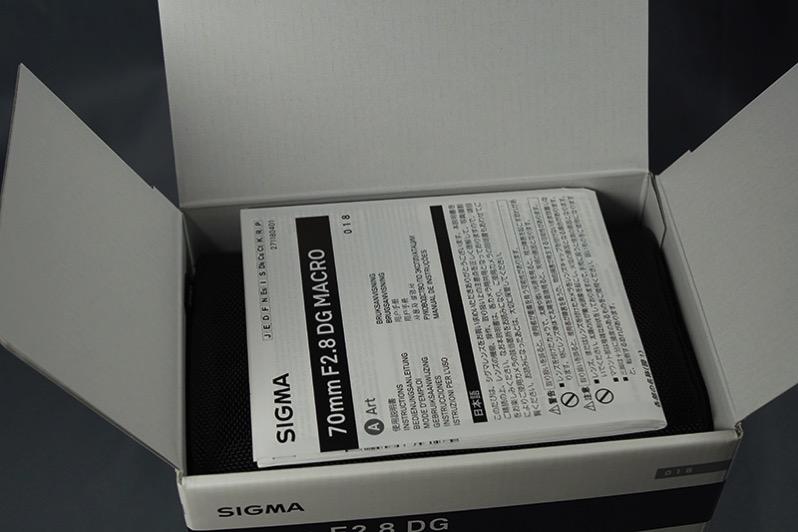 Sigma70mmf28 03