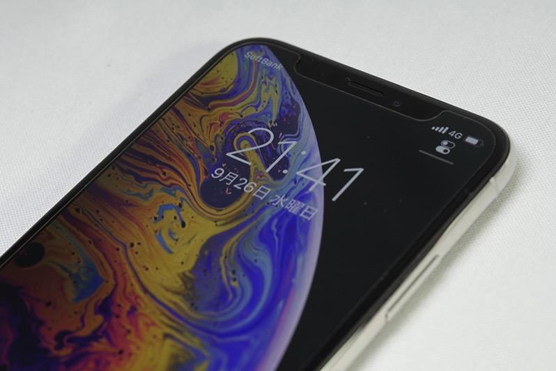 Iphonexs 01